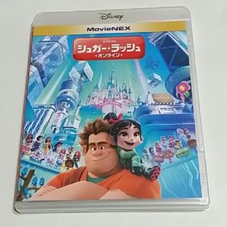ディズニー(Disney)の新品未使用 シュガーラッシュ オンライン ブルーレイ・純正ケース付き(キッズ/ファミリー)