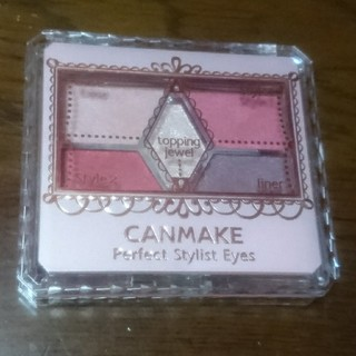 キャンメイク(CANMAKE)のCANMAKE パーフェクトスタイリストアイズ(チップ無し)(アイシャドウ)