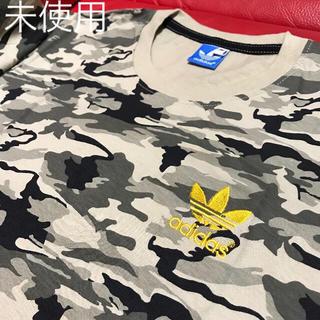 アディダス(adidas)の未使用 アディダス オリジナルス Tシャツ 迷彩柄(Tシャツ(半袖/袖なし))