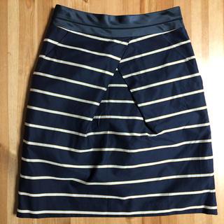 ニジュウサンク(23区)の23区 膝丈スカート36(ひざ丈スカート)