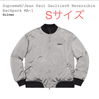 シュプリーム(Supreme)の【S】Reversible Backpack MA-1 (ブルゾン)