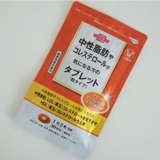 タイショウセイヤク(大正製薬)の中性脂肪やコレステロールが気になる方のタブレット 大正製薬(その他)