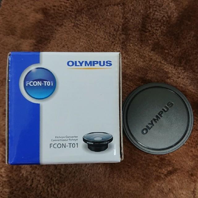 OLYMPUS(オリンパス)のOLYMPUS tough用  フイッシュアイコンバーター  tough5対応  スマホ/家電/カメラのカメラ(コンパクトデジタルカメラ)の商品写真