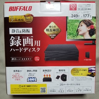 Buffalo - バッファロー BUFFALO HD-LD2.0U3-BKA 2TB