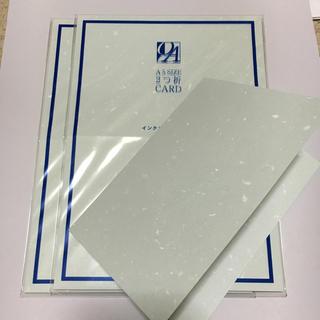 グリーティングカード ブルー 10枚入り 2袋(カード/レター/ラッピング)