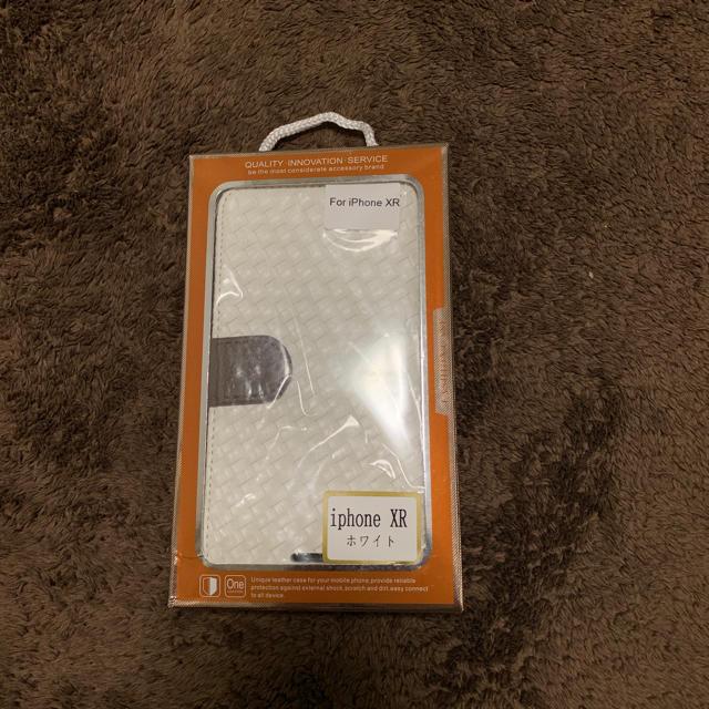 au iphone x ケース | Apple - iPhoneXR ケースの通販 by かりん's shop|アップルならラクマ