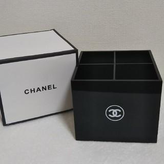 シャネル(CHANEL)のCHANELコスメブラシ立て、小物入れ、4マス(非売品)(小物入れ)