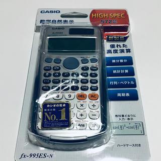 カシオ(CASIO)の関数電卓 CASIO fx-995ES(その他)