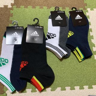 アディダス(adidas)の【新品】アディダス adidas 靴下 4足セット(ソックス)