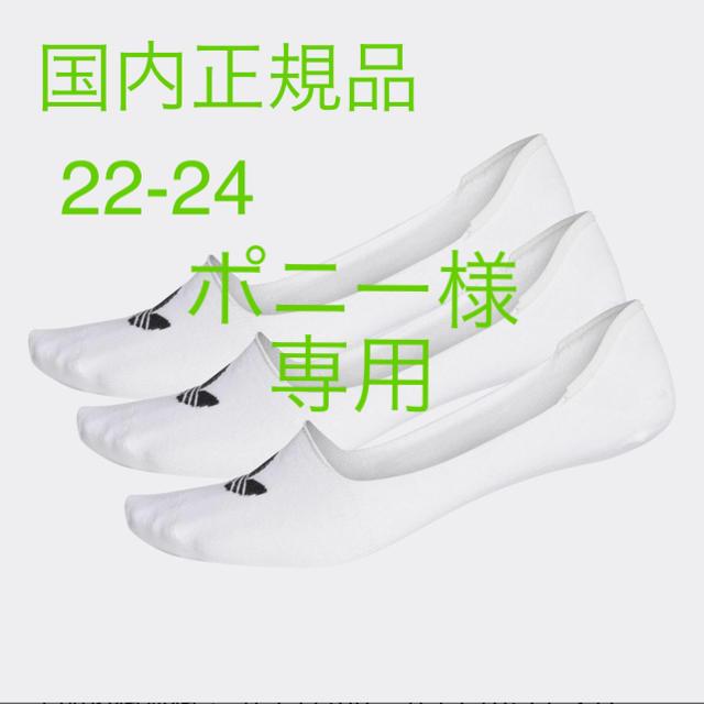 adidas(アディダス)のadidas アディダス ソックス 靴下 トレフォイル  レディースのレッグウェア(ソックス)の商品写真