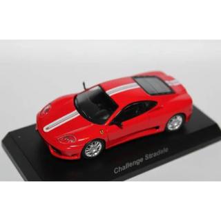 フェラーリ(Ferrari)の京商 1/64 Ferrari 11 Challenge Stradale(ミニカー)