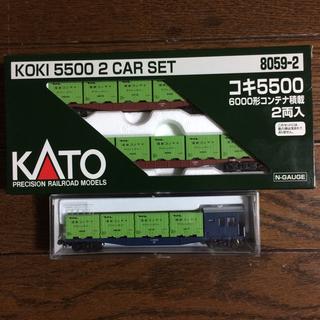 KATO` - コキ5500 2両  コキフ10000 1両(鉄道模型)