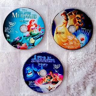 ディズニー(Disney)の新品♡リトルマーメイド&アラジン&美女と野獣  DVDセット  MovieNEX(アニメ)