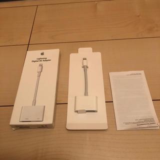アップル(Apple)のApple Lightning Digital AVアダプタ(映像用ケーブル)