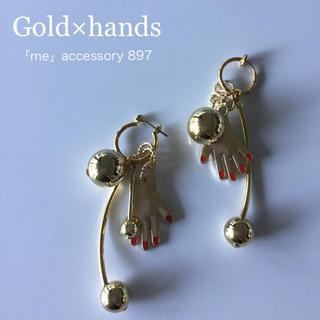 H.P.FRANCE - 897 ゴールド×ハンドチャーム イヤリング/チタンピアス