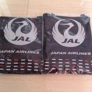 JALのビジネスクラスのポーチです。2個セットです。