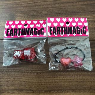 アースマジック(EARTHMAGIC)の✳️EARTHMAGIC アースマジック 新品 ヘアゴム2個(その他)