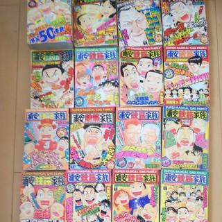 アキタショテン(秋田書店)の浦安鉄筋家族 コミック まとめ売り(全巻セット)