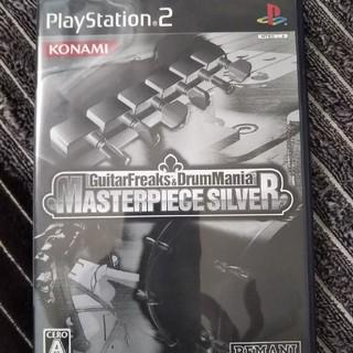 プレイステーション2(PlayStation2)のPlayStation2 ギターフリークス&ドラムマニアマスターピースシルバー (家庭用ゲーム本体)