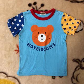 HOT BISCUITS - ミキハウスホットビスケッツTシャツ