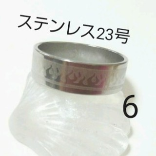男性指輪 6(リング(指輪))