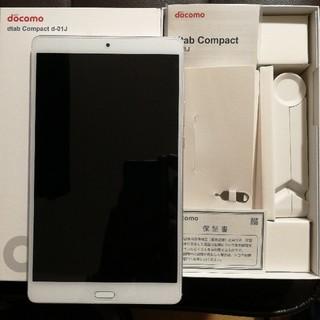 エヌティティドコモ(NTTdocomo)のdocomo dtab Compact d-01J Gold (タブレット)