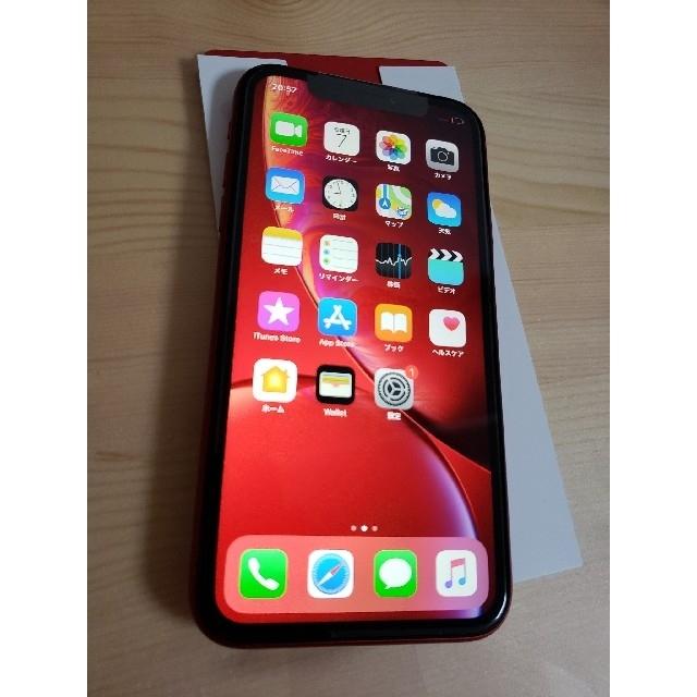 iPhone - ☆超美品☆iPhone XR 64GBRed レッドau SIMロック解除済の通販 by リンゴ支店 |アイフォーンならラクマ