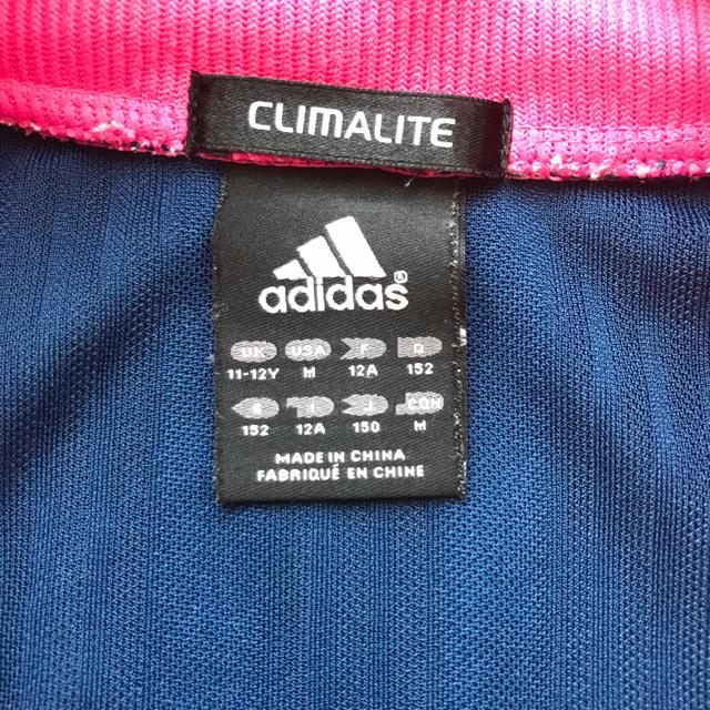 adidas(アディダス)のアディダスジャージ150センチ キッズ/ベビー/マタニティのキッズ服 女の子用(90cm~)(ジャケット/上着)の商品写真