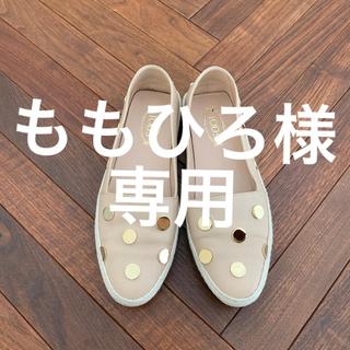 トッズ(TOD'S)の✳︎トッズ✳︎ ローファー サイズ36(ローファー/革靴)