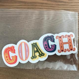 コーチ(COACH)のコーチのステッカー(ノベルティグッズ)