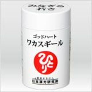 ワカスギール+ダイエット青汁9包(ビタミン)