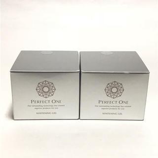 パーフェクトワン(PERFECT ONE)の新品☆パーフェクトワン ホワイトニングジェル 75g×2個 オールインワンジェル(オールインワン化粧品)