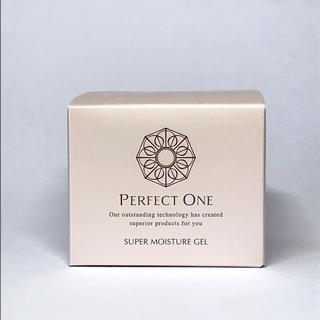 パーフェクトワン(PERFECT ONE)の新品☆パーフェクトワン スーパーモイスチャージェル 50g(オールインワン化粧品)