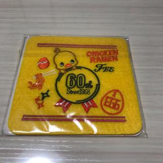 ニッシンショクヒン(日清食品)のチキンラーメン ひよこちゃん ワッペン 新品未使用(各種パーツ)