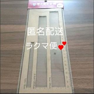 40. 厚さ 測定 定規【新品・未開封】