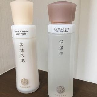 ドモホルンリンクル(ドモホルンリンクル)のDAI様専用ドモホルンリンクル  保湿液&保護乳液(化粧水 / ローション)