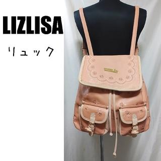 リズリサ(LIZ LISA)のリズリサ ローズ刺繍 リュック バッグ ピンク 姫系 ロリータ レディース(リュック/バックパック)
