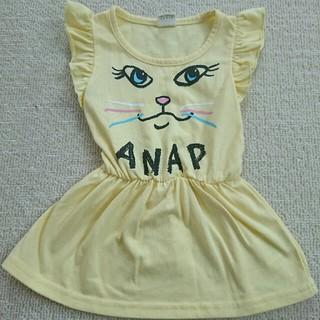 ANAP Kids - ANAP ワンピース 80