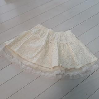 ジーユー(GU)のGU♡シフォンスカート 120(スカート)