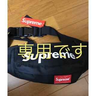 シュプリーム(Supreme)のウエストポーチ新品未使用(ボディバッグ/ウエストポーチ)