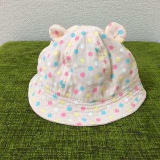8c19ee1fa0df26 6ページ目 - 西松屋 ベビー 子供 帽子の通販 1,000点以上 | 西松屋の ...