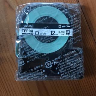 テプラ 白 12mm ブラックインク