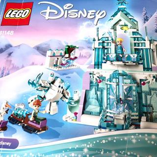 Lego - LEGO アナと雪の女王 41148