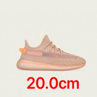 アディダス(adidas)のyeezy boost 350 v2 kids  20.0(スニーカー)