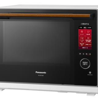 パナソニック(Panasonic)のNE-BS1600-W(NE-BS1500の次期)NEWスチームオーブンビストロ(電子レンジ)