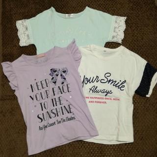 シマムラ(しまむら)の袖ヒラヒラTシャツ3枚組(Tシャツ/カットソー)