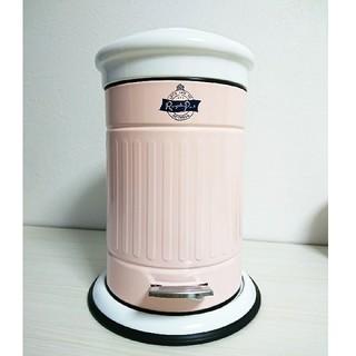 フランフラン(Francfranc)の【新品】KISHIMA PANSE ペダル式ダストボックス ゴミ箱 3L  (ごみ箱)