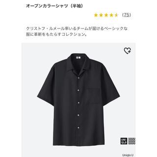 オープンカラーシャツ  ユニクロ