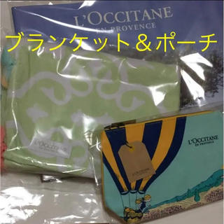 ロクシタン(L'OCCITANE)のロクシタン タッセル付きブランケット&ポーチ(おくるみ/ブランケット)