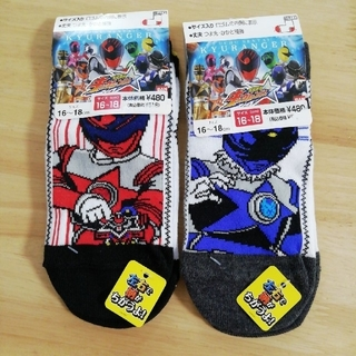 バンダイ(BANDAI)の新品2足★16から18 ショート ソックス キュウレンジャー 靴下(靴下/タイツ)